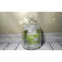 Банка Luminarc Coffee Tea для сыпучих с прозрачной крышкой 0.75 л (P6017)
