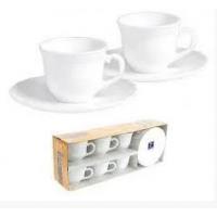 Чайный сервиз Luminarc Trianon 6х220 мл (E8845)