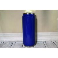 Алюминиевый термос-банка для горячих напитков синий 500 мл Helios 1 шт (6942)