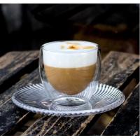 Стакан для кофе с двойными стенками Helios 100 мл 1 шт (6745)