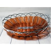 Плетённая корзинка Helios для фруктов  21x16x3,5 см (7341)