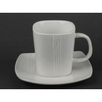 Чайная чашка Helios Horeca 250 мл и блюдце (HR1314)