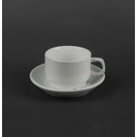 Набор Helios для капучино Чашка 200 мл и блюдце (HR1301)