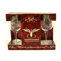 Набор бокалов 280 мл для вина Эдем рисунок Версаче 6 шт (GE08-1688)