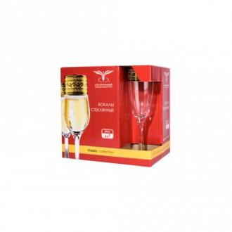 Набор бокалов для шампанского ОСЗ Версаче 190 мл 6 шт (GE08-419)
