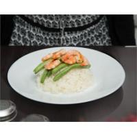 Тарелка Arcoroc Restaurant подставная белая 254 мм (24742)