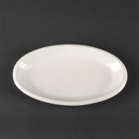 Блюдо Helios Extra White овальное фарфоровое 250 мм х 140 мм (A7029)
