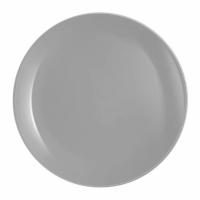 Тарелка десертная серая Diwali Granit 190 мм Luminarc (P0704)